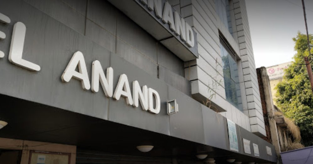 Anand Guest House - Bilaspur Image