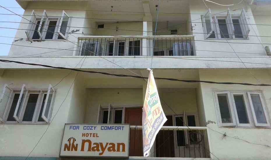 Hotel Nayan - Bilaspur Image