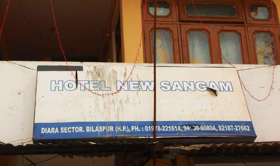 Hotel New Sangam - Bilaspur Image