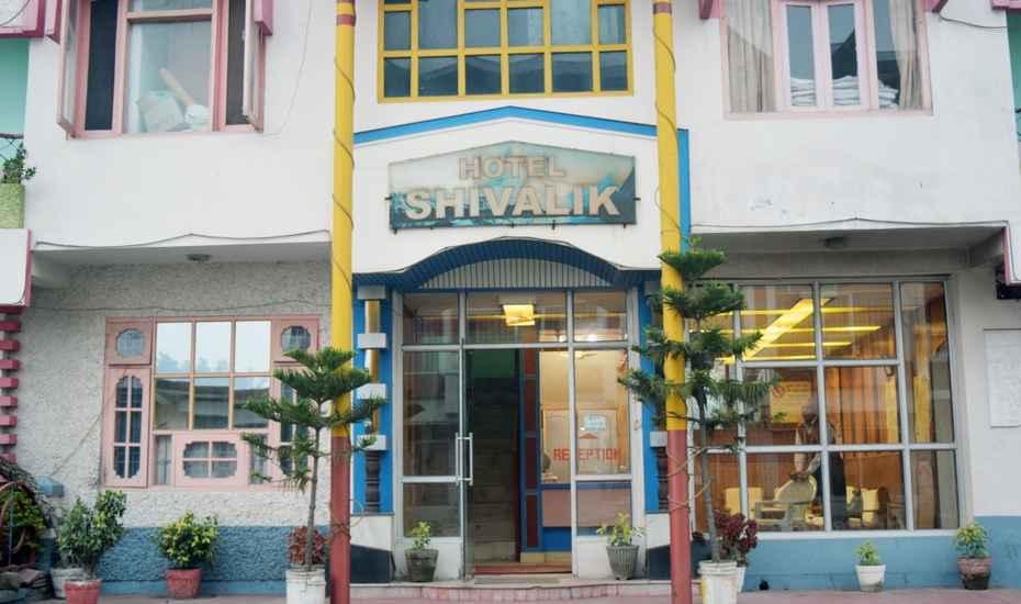Hotel Shiwalik - Bilaspur Image