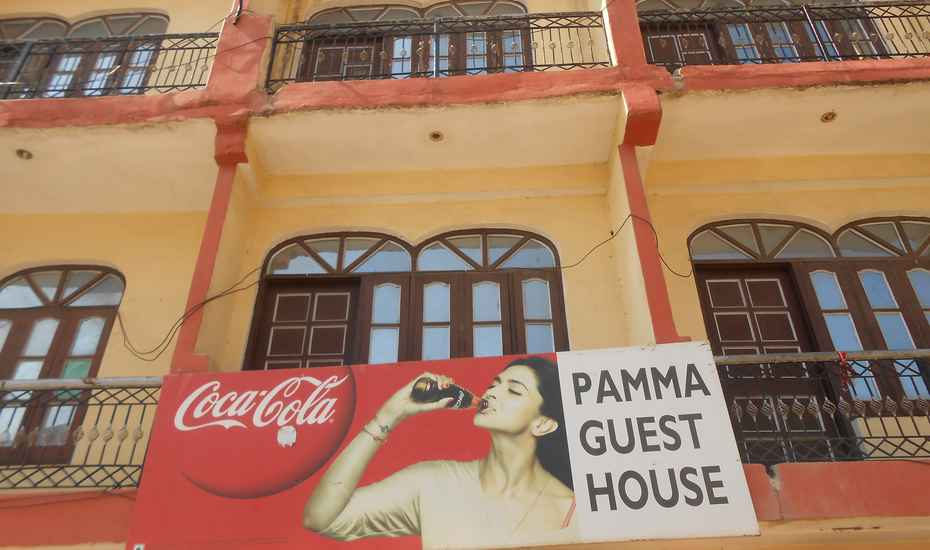 Pamma Guest House - Bilaspur Image