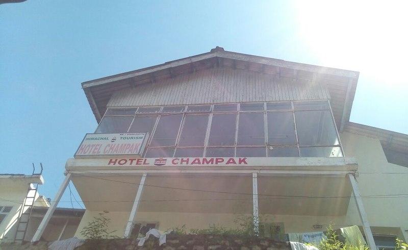Hotel Champak - HPTDC - Chamba Image