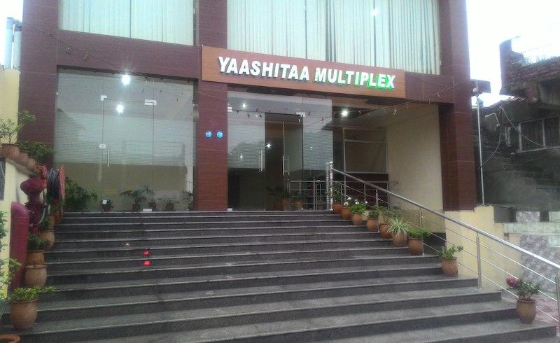 Yashita Multiplex - Kangra Image