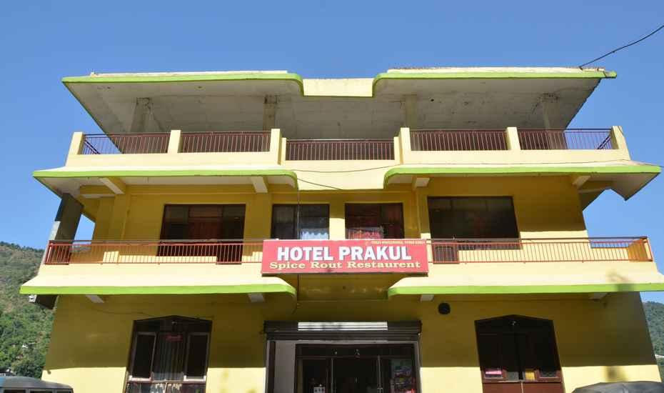 Hotel Prakul - Mandi Image