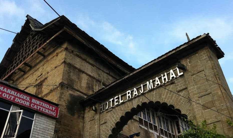 Hotel Rajkamal - Mandi Image