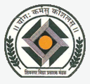 SVPM's College of Engineering (SVPMCE) - Pune Image
