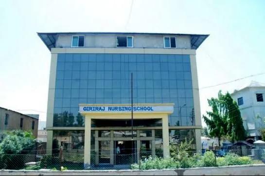 Giriraj Nursing School - Pune Image