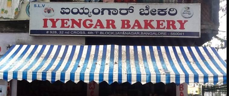 Iyengar Bakery - Jayanagar - Bangalore Image