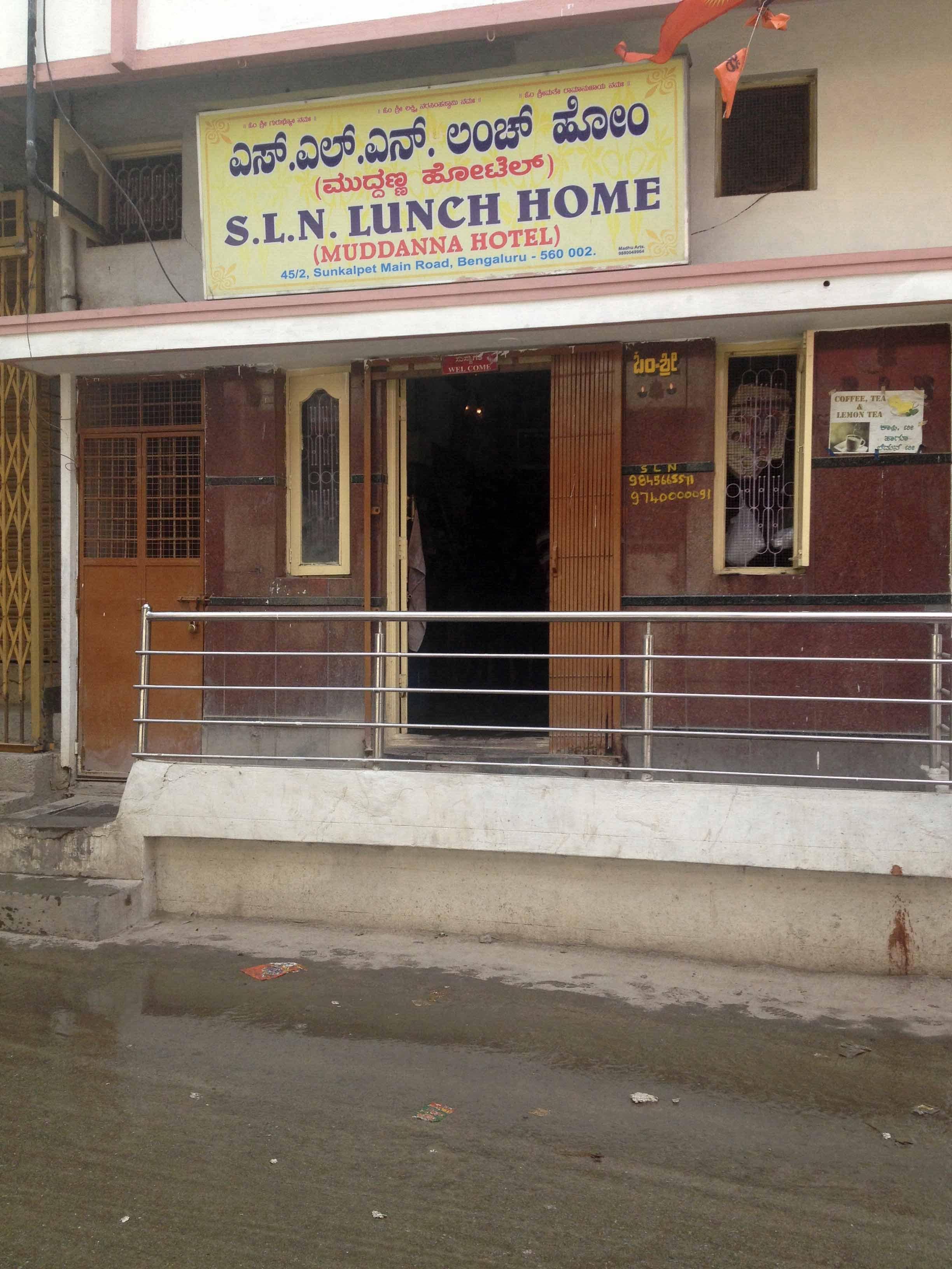 SLN Lunch Home (Muddanna Hotel) - Majestic - Bangalore Image