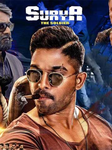Surya The Brave Soldier Trailers Photos And Wallpapers