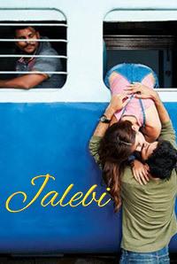 Jalebi Image