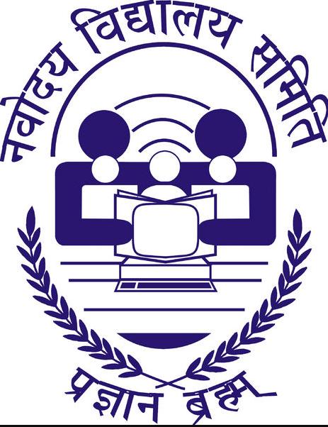 Jawahar Navodaya Vidyalaya - Darrang Image