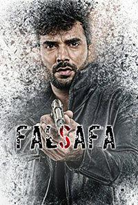 Falsafa: The Other Side Image