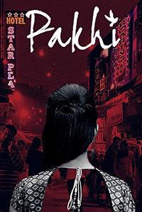 Pakhi Image