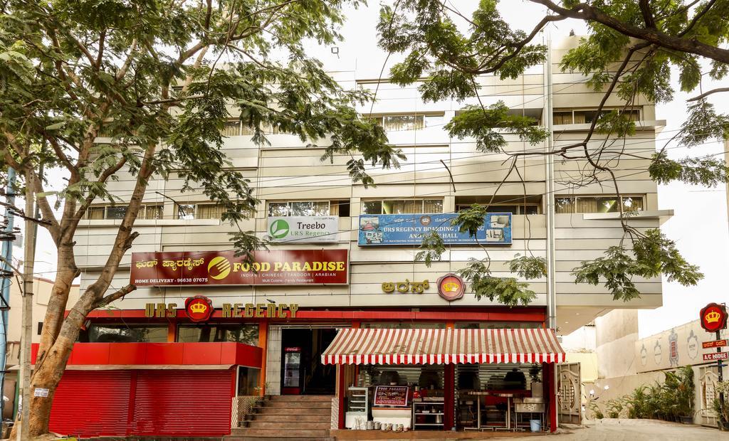 Hotel Urs Regency - Bangalore Image