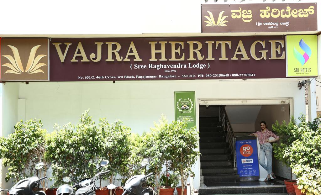 Vajra Heritage - Bangalore Image