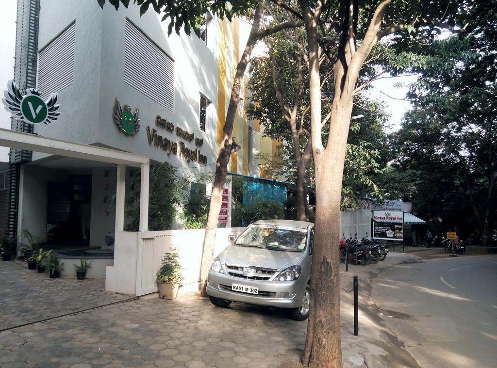 Vinaya Royal Inn - Bangalore Image