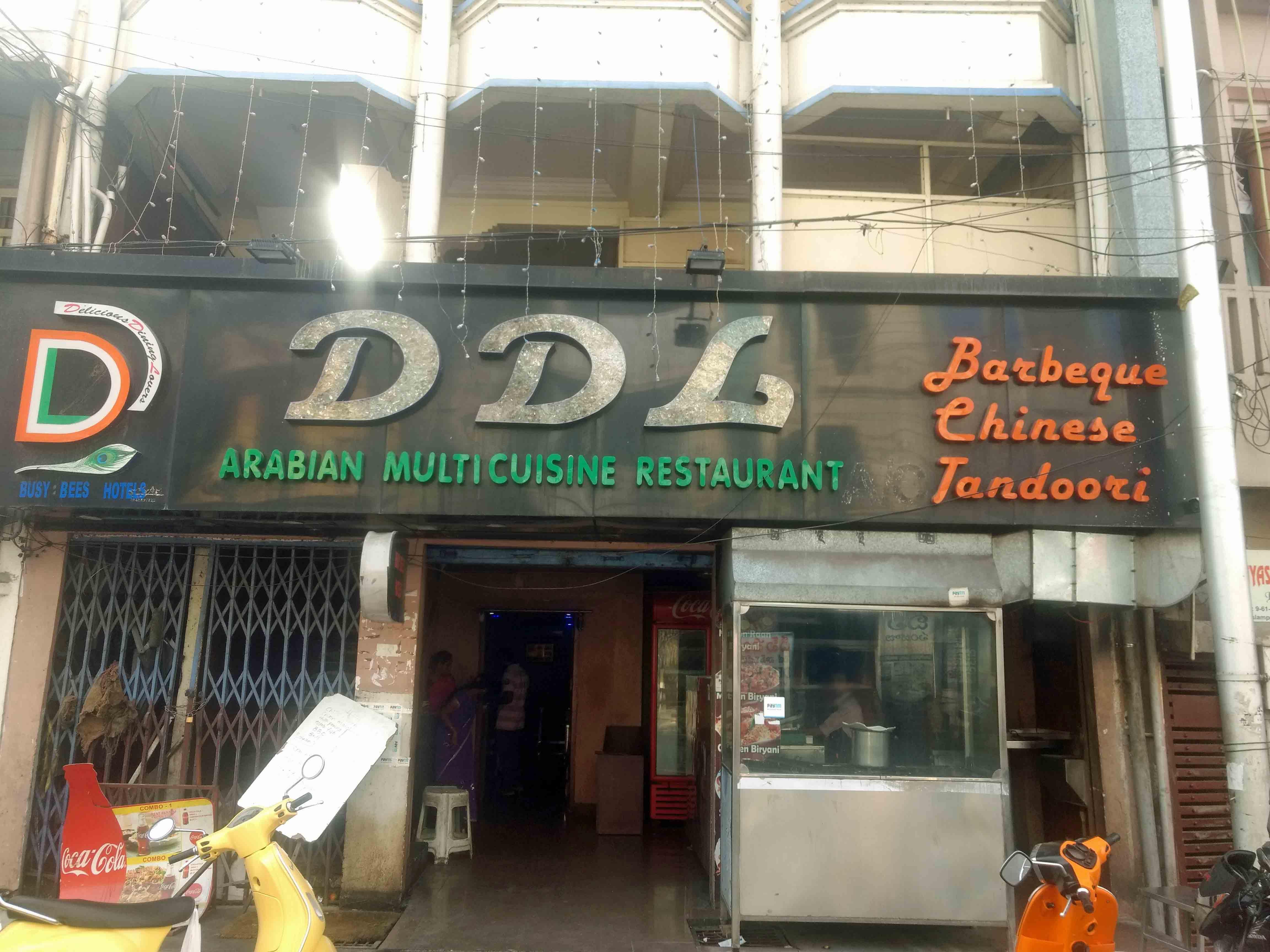DDL Restaurant - Islampet - Vijayawada Image
