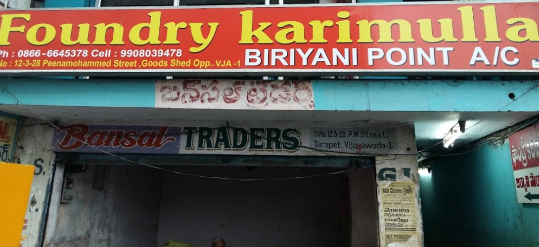 Foundry Karimulla - Islampet - Vijayawada Image