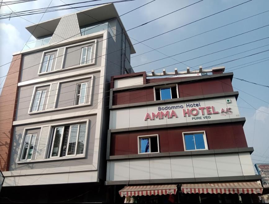Amma Hotel - Islampet - Vijayawada Image