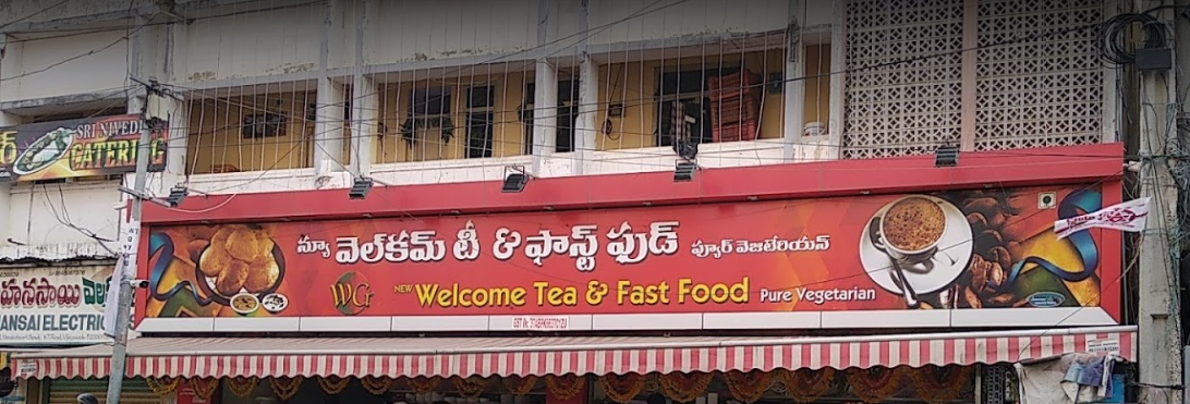New Welcome Tea & Fast food - Islampet - Vijayawada Image