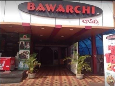 Bawarchi - Labbipet - Vijayawada Image