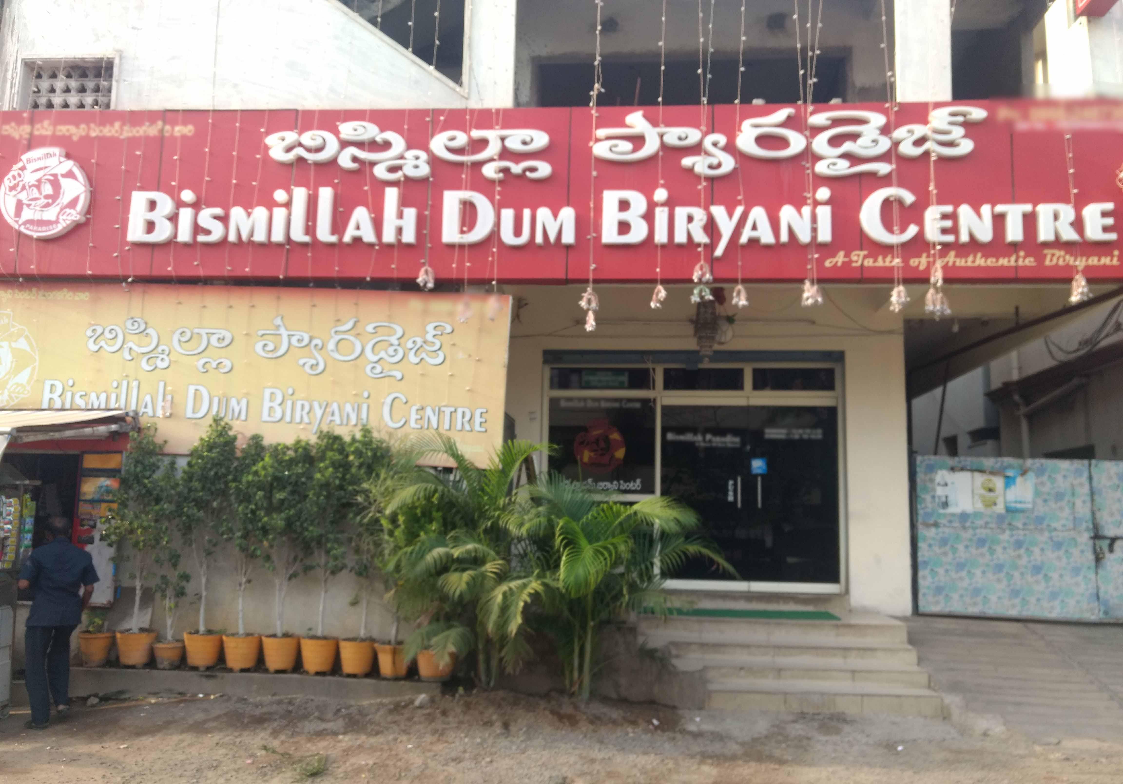 Bismillah Dum Biryani Centre - Labbipet - Vijayawada Image