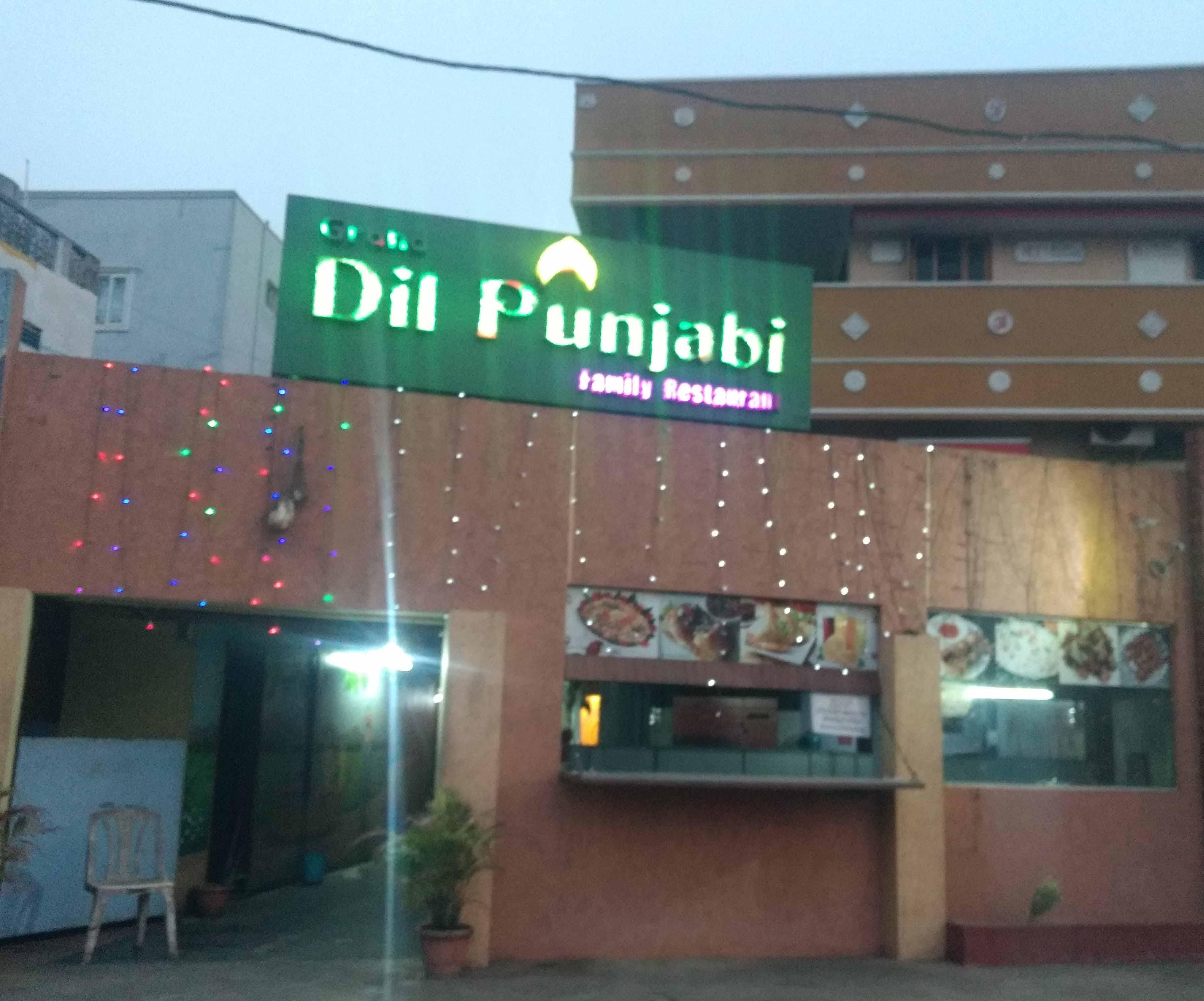 Grand Dil Punjabi - Ramavarappadu - Vijayawada Image