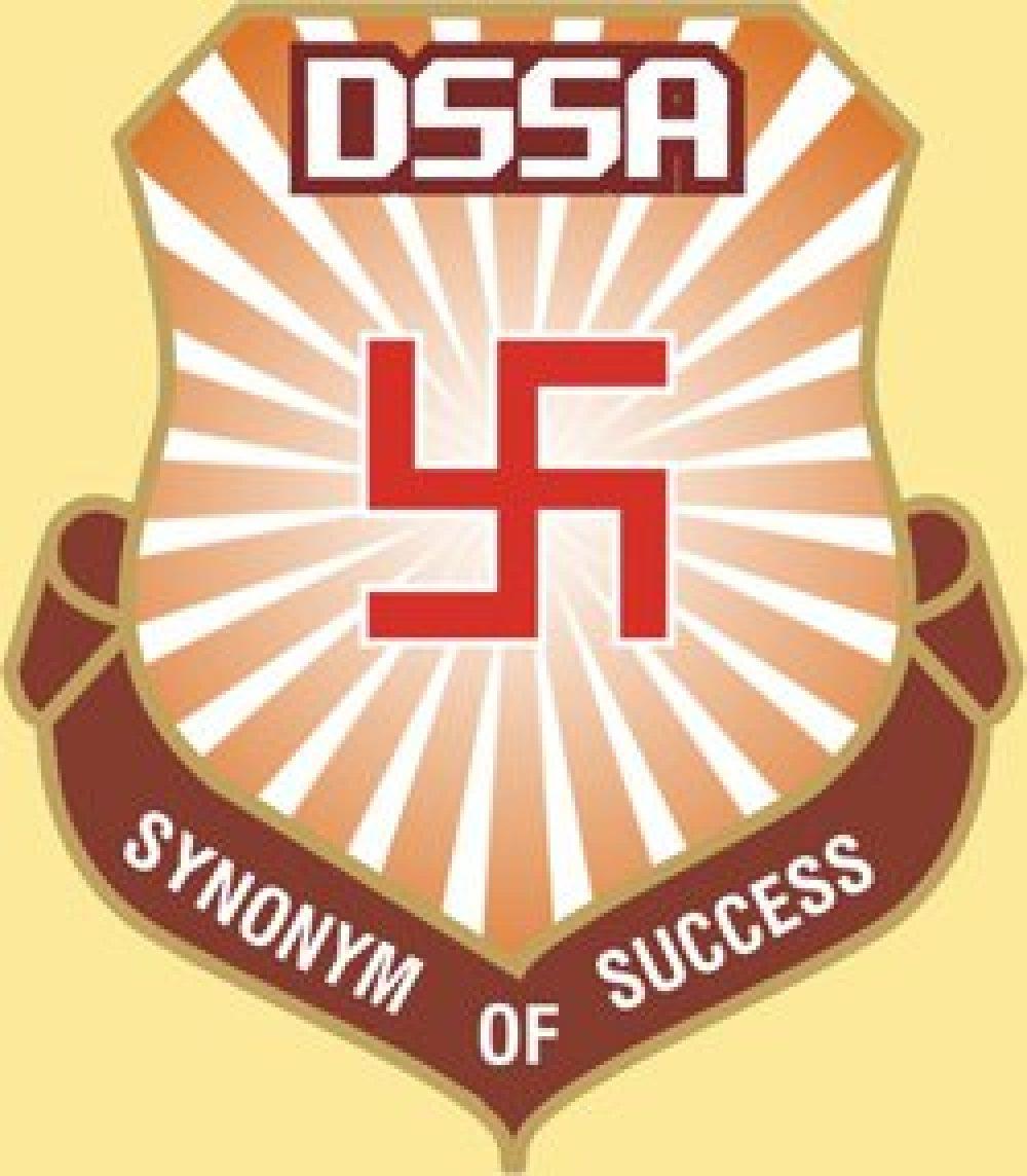 D.S. Science Academy - Sawai Madhopur Image