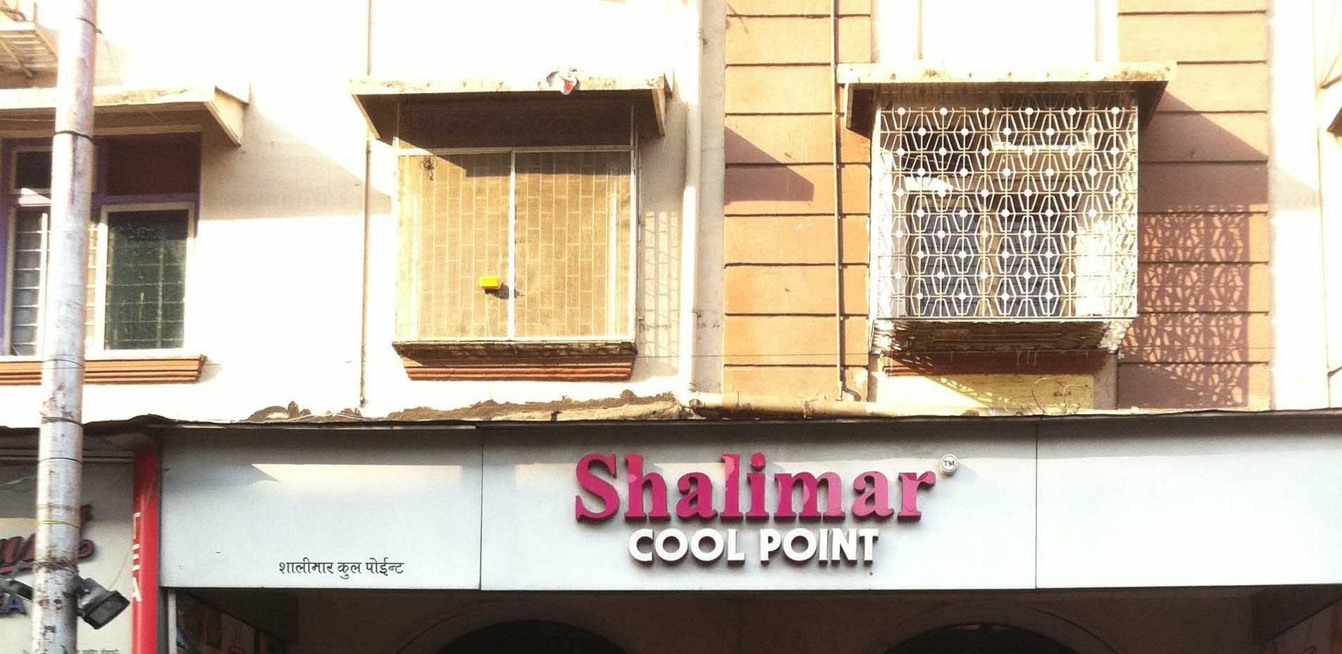 Shalimar Cool Point - Mohammad Ali Road - Mumbai Image