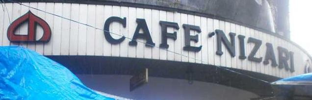 Cafe Nizari - Mohammad Ali Road - Mumbai Image