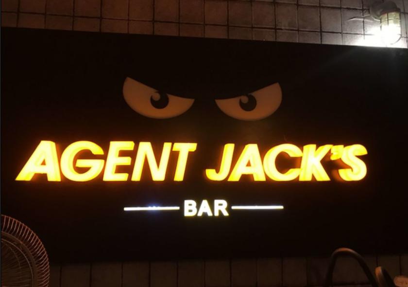 Agent Jack's - De Mall - Andheri West - Mumbai Image