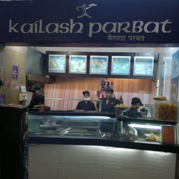 Kailash Parbat - Infiniti Mall - Andheri West - Mumbai Image