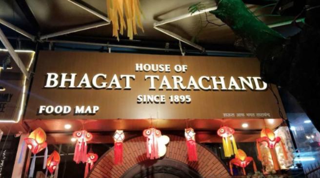 B Bhagat Tarachand - Viviana Mall - Majiwada - Thane Image