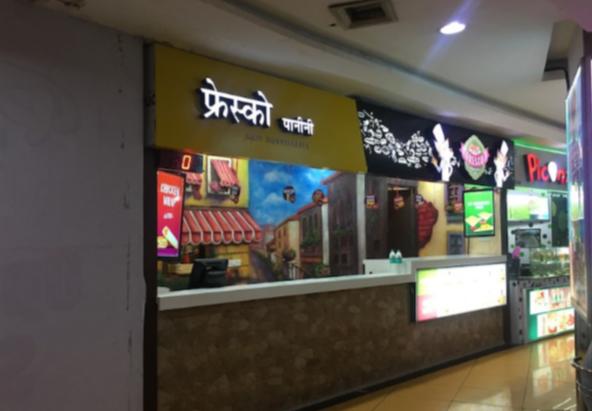 Fresco Panini - Metro Junction Mall - Kalyan - Thane Image