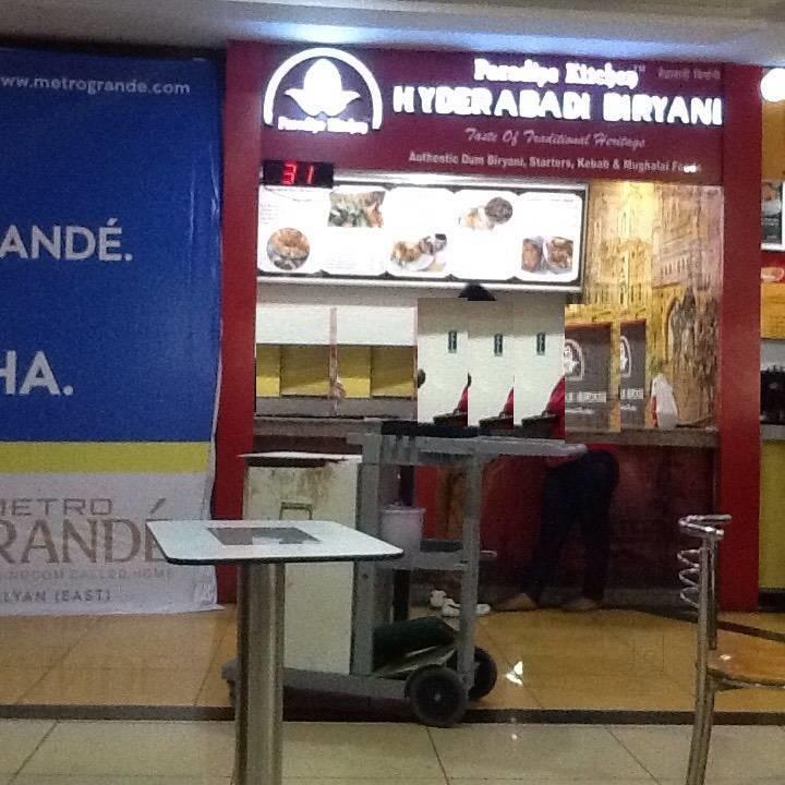 Hyderabadi Biryani - Metro Junction Mall - Kalyan - Thane Image