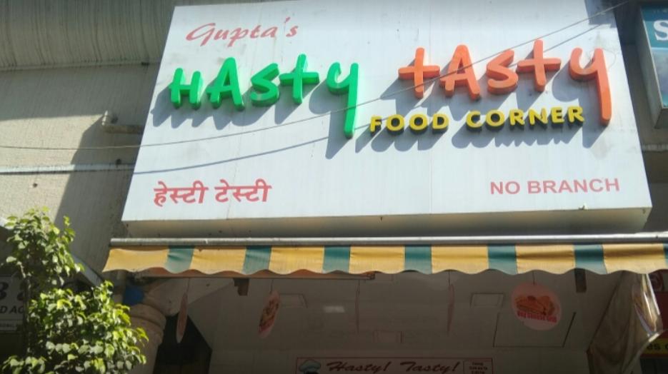 Gupta's Hasty Tasty - Bhayandar - Thane Image