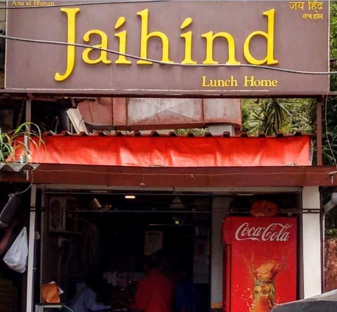Jai Hind Lunch Home - Bandra West - Mumbai Image
