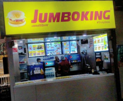 Jumboking - Andheri West - Mumbai Image