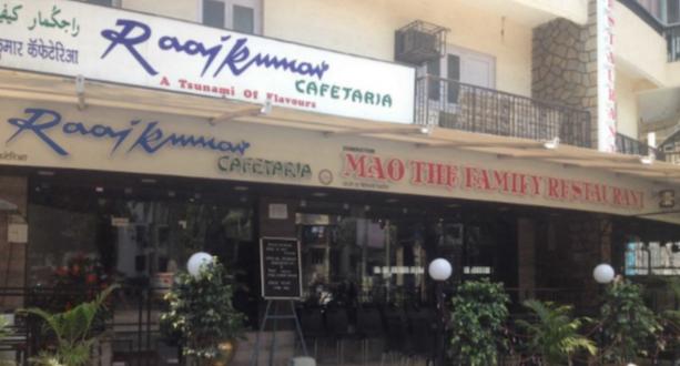 Mao The Family Restaurant - Andheri West - Mumbai Image