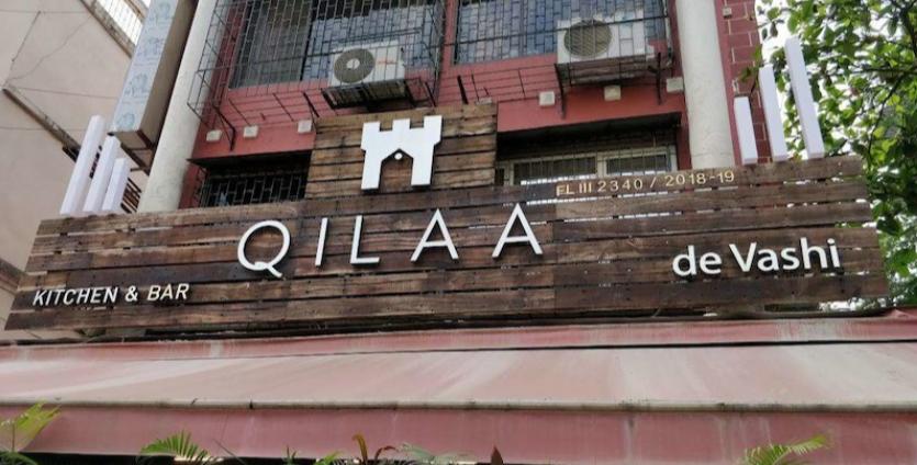 Qilaa de Vashi - Vashi - Navi Mumbai Image