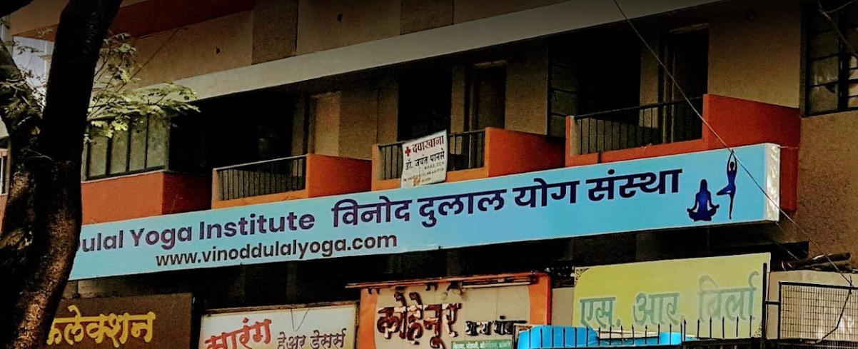 Vinod Dudhal Yoga Training Institute - Satara Road - Pune Image