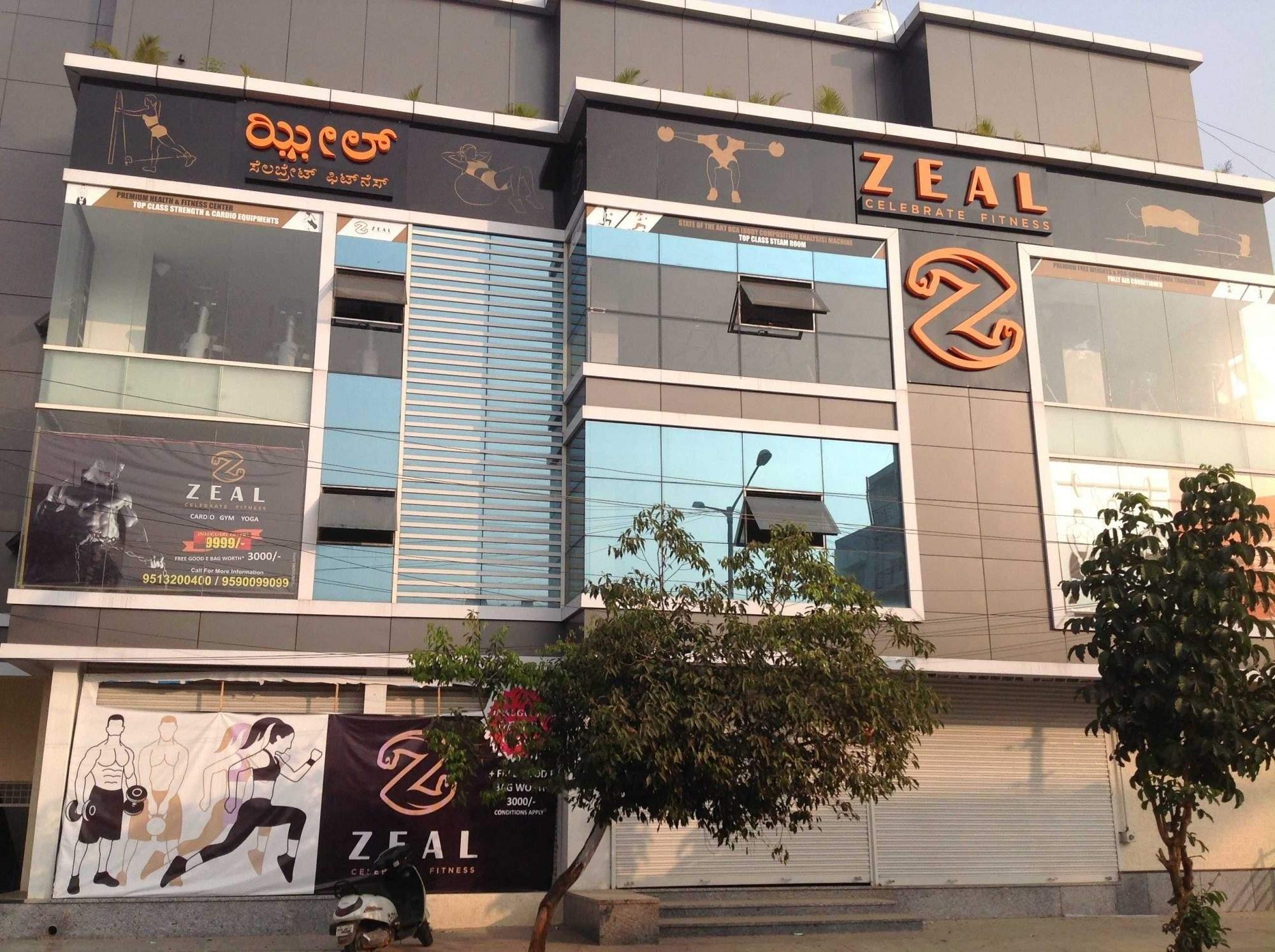 Zeal Fitness - Nagarbhavi - Bangalore Image
