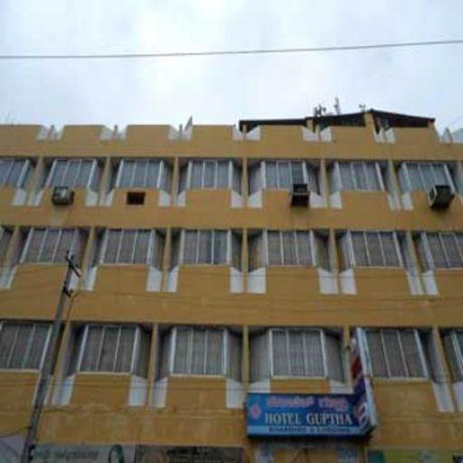 Hotel Guptha - Mysore Image