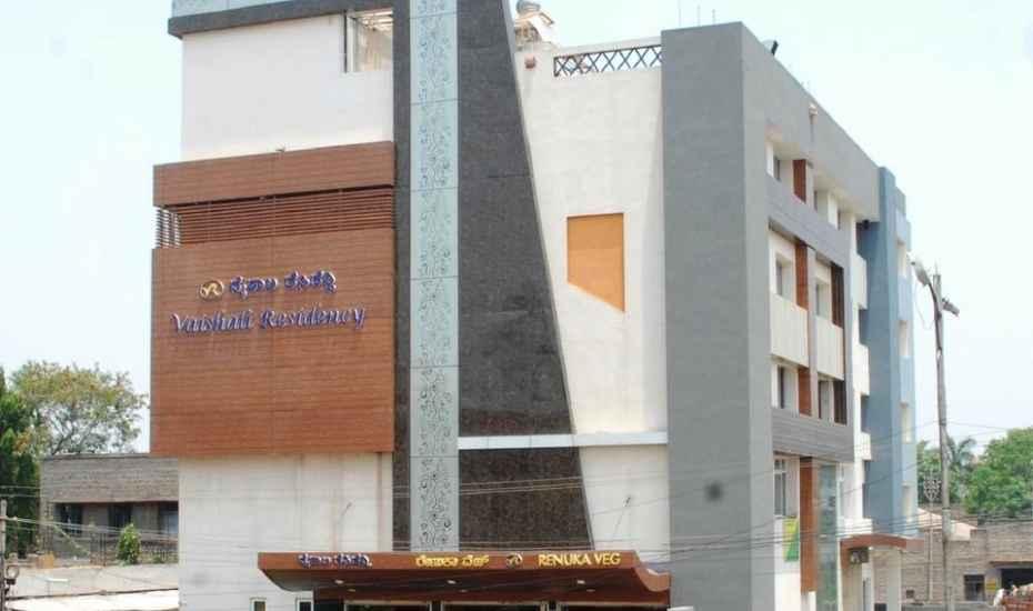 Vaishali Residency - Bellary Image