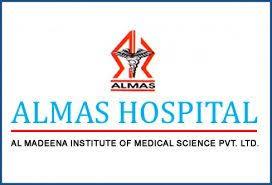 Almas Hospital - Malappuram Image