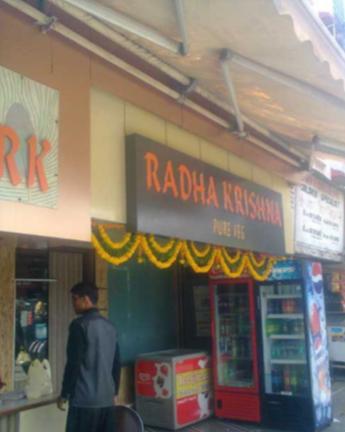Radha Krishna - Malad West - Mumbai Image