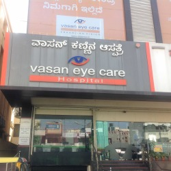 Vasan Eye Care - J P Nagar - Bangalore Image