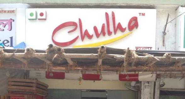 Chulha - Vashi - Navi Mumbai Image