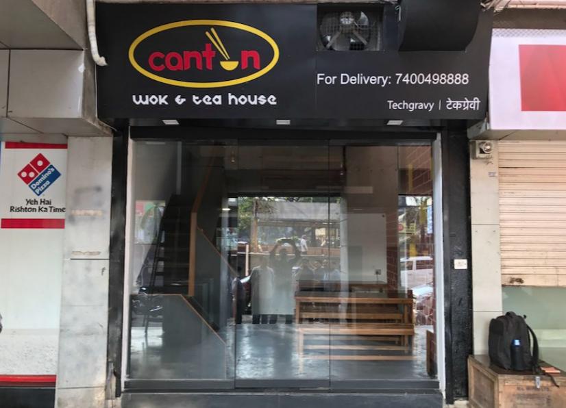 Canton Wok & Tea House - Kharghar - Navi Mumbai Image
